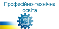 prof_tex_osv