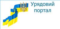urad_portal